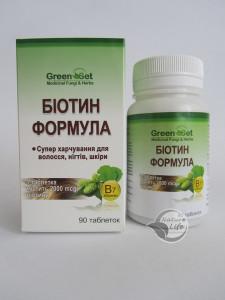 kak-pravilno-primenyat-biotin-dlya-volos1